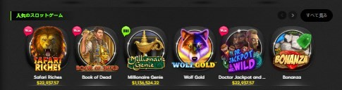 888カジノゲーム