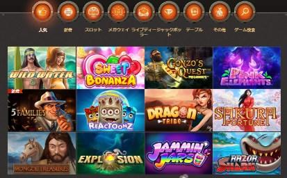 喜びのカジノのトップゲーム