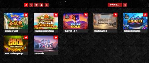 メタルカジノトップゲーム